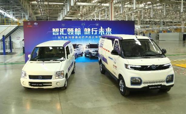 北汽昌河推出EV2/EV5换电版车型 续航210km和270km