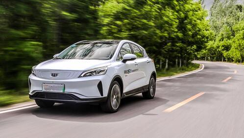 吉利将组建纯电动汽车新公司 正面参与智能纯电动汽车市场竞争