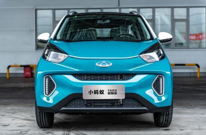 奇瑞新能源小蚂蚁增两款电动汽车  6.98-7.38万元|续航301km