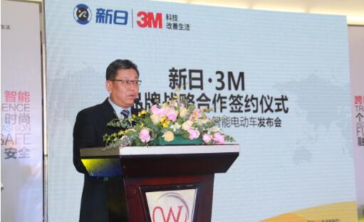 新日与3M在全球范围内合作推广智能电动车身3M安全防护技术