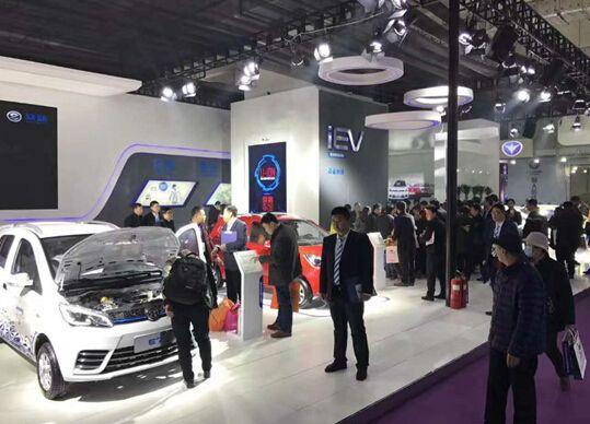 2017山东国际新能源汽车展览会在济南举行 低速电动车成热点