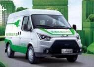 湖南省将加大新能源城市配送车辆暨电动物流车推广应用力度