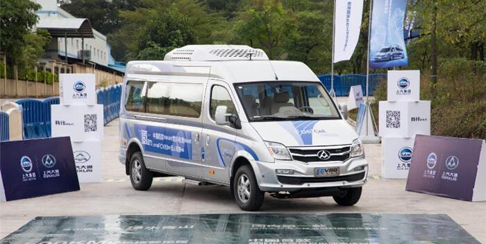 上汽大通MAXUS燃料电池车FV76试装下线 最大续航650KM