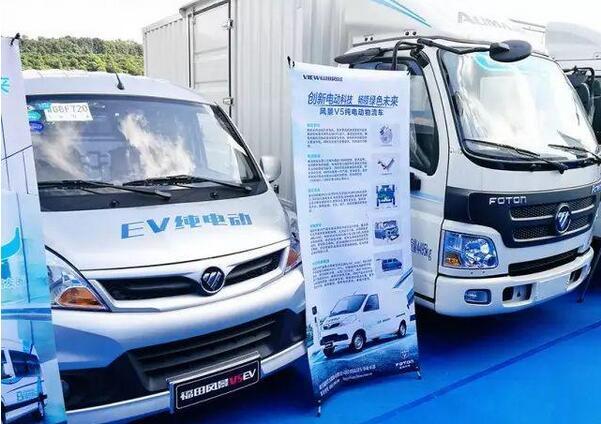 福田风景V5电动物流车上市 补贴后8.98万元|续航360km