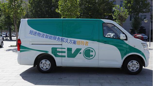 22款纯电动物流车暨纯电动厢式运输车上榜工信部汽车推广目录