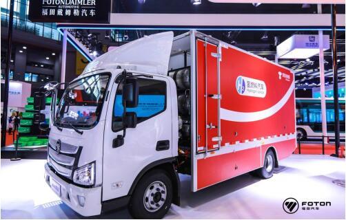 福田欧马可氢燃料电池轻卡亮相2019上海车展 续航达410km