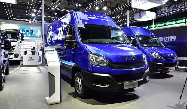 电动物流车依维柯EV45亮相2019上海车展 续航180KM