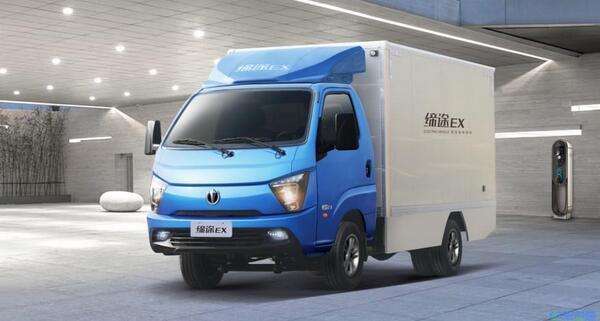 飞碟汽车旗下电动物流车缔途EX发布 续航248km|货厢13方