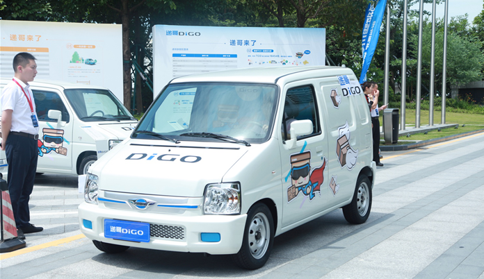 福田汽车旗下微型电动物流车递哥上市 续航80公里|售价3.59万