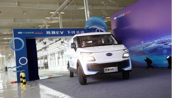开瑞新能源电动物流车海豚EV下线 将于9月上市|载货7.5m³