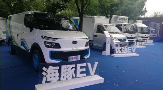 奇瑞控股与德国邮政子公司签约合作生产销售电动轻型商用车