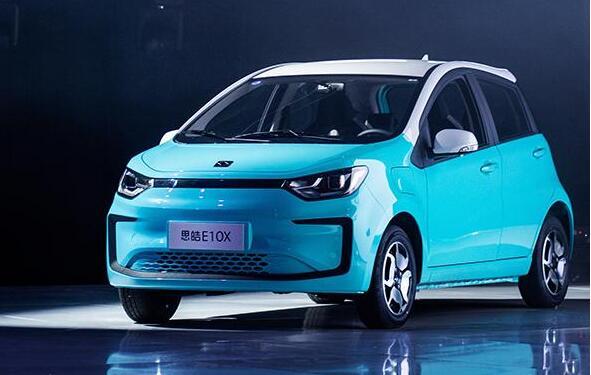 思皓电动汽车E10X上市 共7款车型 补贴后售价3.99万-7.59万元
