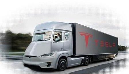 马斯克:9月份推出特斯拉电动半悬挂式卡车 两年内实现量产