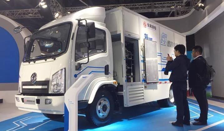 东风特商氢燃料电池商用车基地落户云浮 年产5000辆新能源商用车