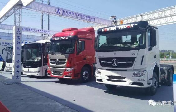 北奔重汽将生产智能网联电动卡车