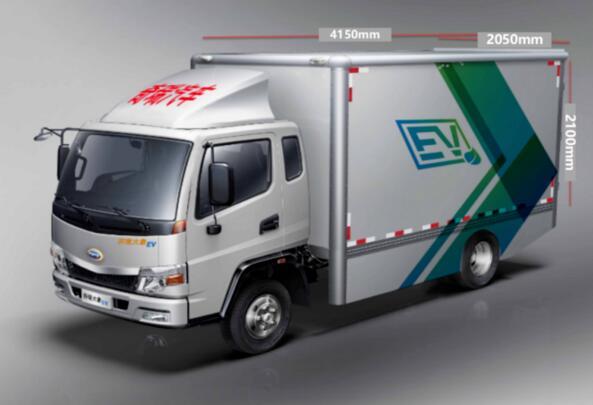 开瑞电动物流卡车开瑞大象EV上市 最大续航可达320km