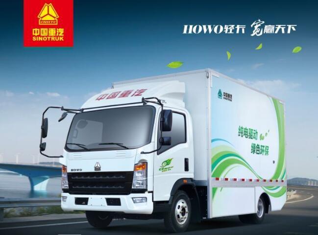中国重汽HOWO轻卡纯电动厢式运输车 综合续航里程300公里