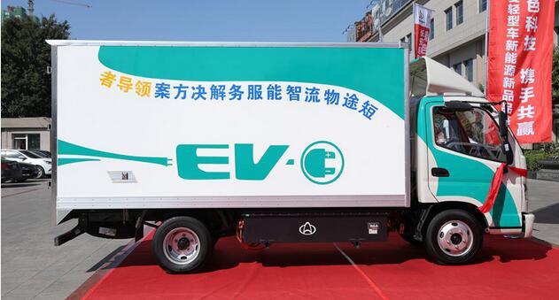22款电动卡车暨纯电动厢式运输车上榜工信部新能源汽车推广目录