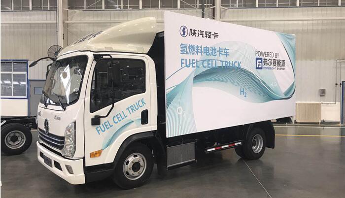 陕汽纯电动轻卡和陕汽氢燃料轻卡下线 满载续航400km