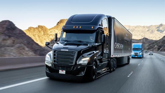戴姆勒卡车成立自动驾驶技术集团 10年内L4自动驾驶卡车上路