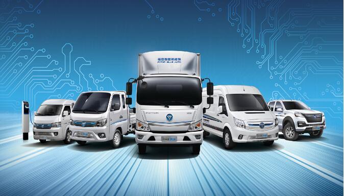 福田汽车向全资子公司河南智蓝增资4476万元生产纯电动商用车