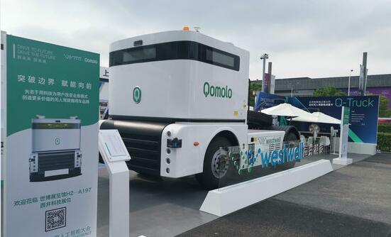 全球首款全时无人驾驶电动重卡Q-truck亮相2019世界人工智能大会
