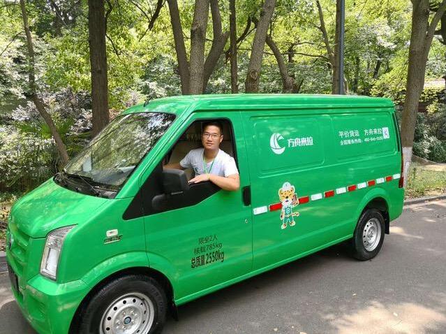 武汉年内新增5000辆电动货车,招专职司机建专车车队