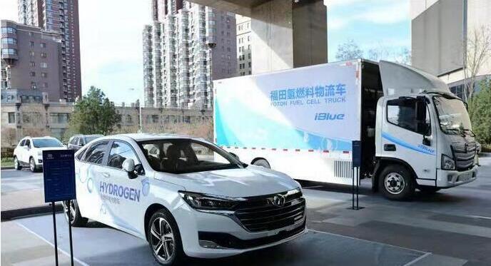 福田氢燃料电池物流车和福田纯电动物流车将亮相2019上海车展