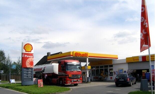 壳牌公司宣布收购充电站运营商 全面进军电动汽车充电行业