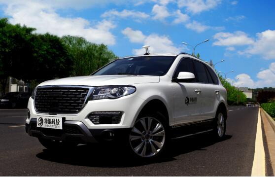 领骏科技发布国内首个具备量产产品形态的L4级无人车