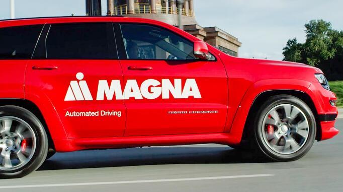 麦格纳正加大资金投入深度电动化以及自动驾驶技术开发