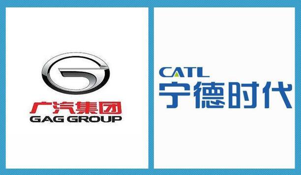 宁德时代与广汽集团签署动力电池《合资经营合同》