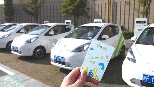 到2020年上海分时租赁网点超过6000个 纯电动车超20000辆