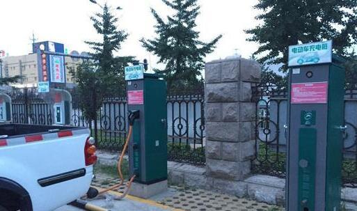 北京《电动汽车充电基础设施规划设计规程》向社会公开征求意见
