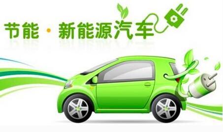 广西力促新能源汽车发展 瞄准国内和东盟两个市场