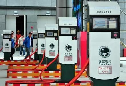 北京核心区建规模最大电动汽车快充站