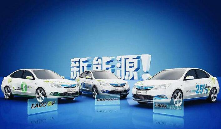 超200家企业申请新能源汽车生产资质