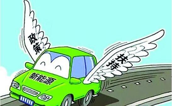 2017年江苏新能源汽车推广燃料电池客车每辆最多补贴10万元