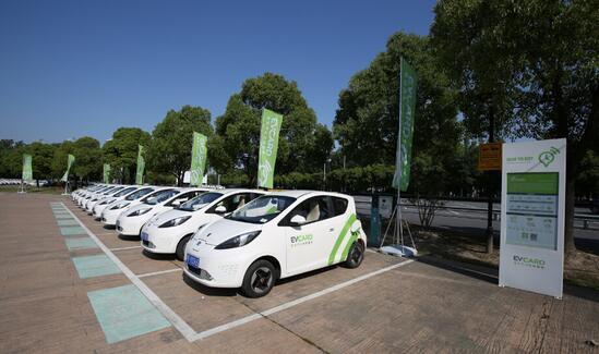 第八届清洁能源部长级会议CEM8将6月6日在京召开