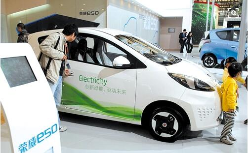 业内人士:2020年底中国针对新能源汽车的补贴将全部取消
