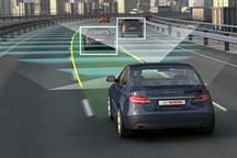 《北京市自动驾驶车辆道路测试能力评估内容与方法(试行)》发布