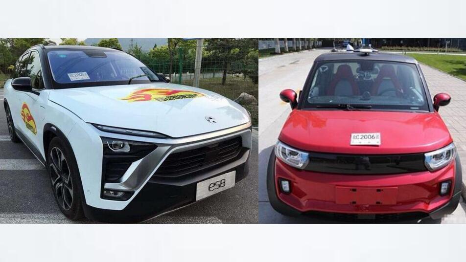 北汽新能源和蔚来汽车首批获得北京自动驾驶车辆道路测试牌照