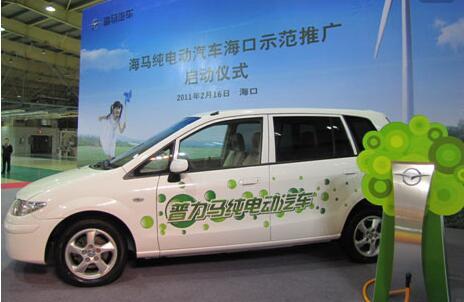 海口将补贴电动汽车充电设施建设运营 海南2030年前全岛使用新能源汽车