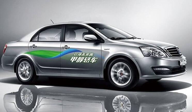 工信部杨铁生:推动甲醇ag发展 促进车用燃料多元化发展