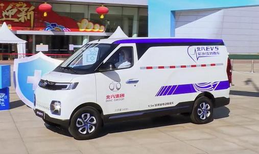 北汽昌河发布五款北汽EV5系列电动卫健物流车