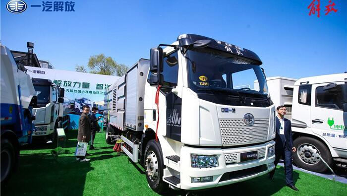 解放纯电动环卫车亮相2019第二十届中国国际环卫设备展览会