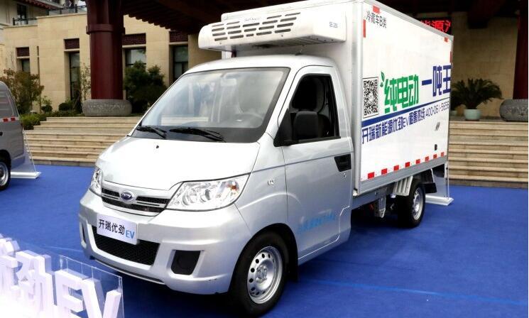 开瑞电动冷藏车暨开瑞优劲EV上市 补贴前售17.10万元