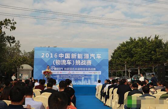 国内首个新能源物流车挑战赛将于本月20日在深圳举办