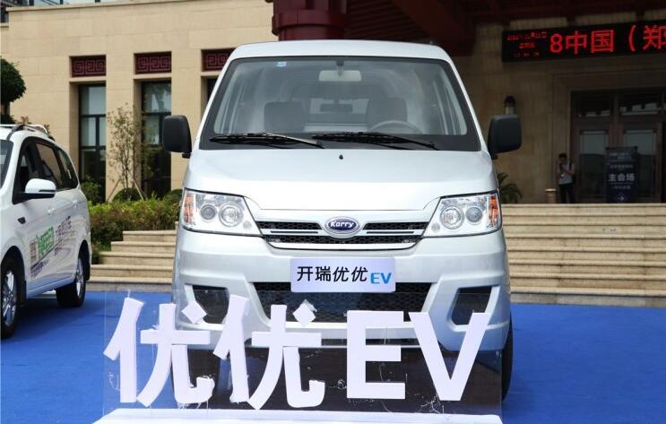 开瑞电动物流车-开瑞优优EV上市 续航里程260KM