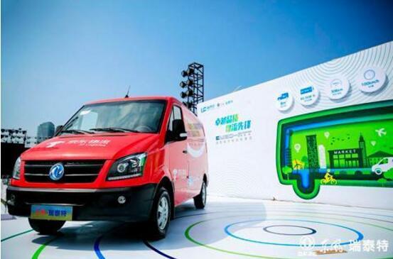 东风电动物流车瑞泰特EM30-RTT上市 17.98万元|续航306KM